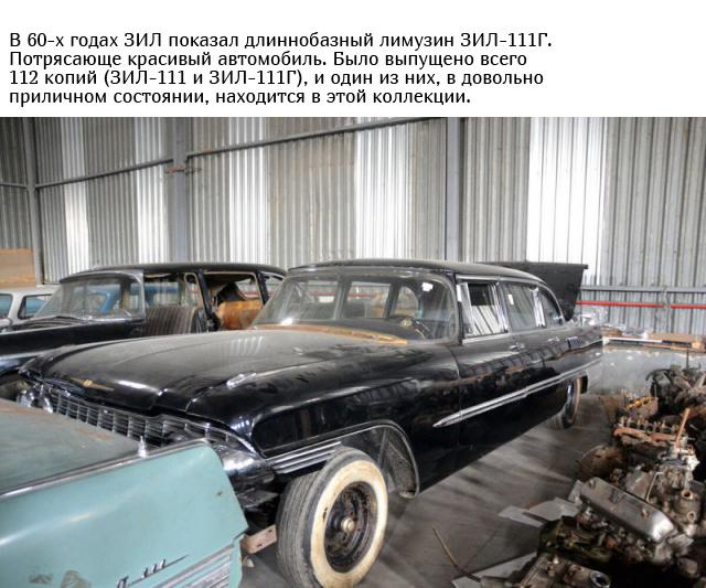 Необычный склад советских автомобилей в Москве Всячина