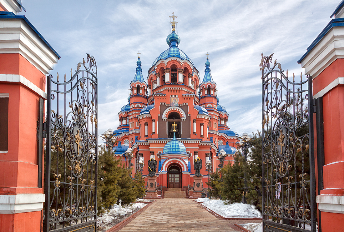 Сибирский город контрастов Иркутская область