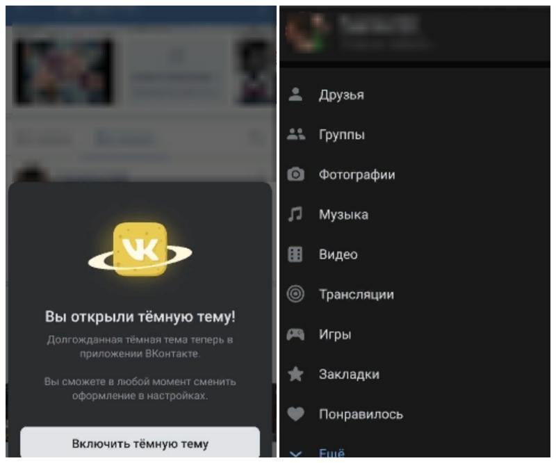Почему юзеры «ВКонтакте» пишут друг другу одно и то же словосочетание? Интересное