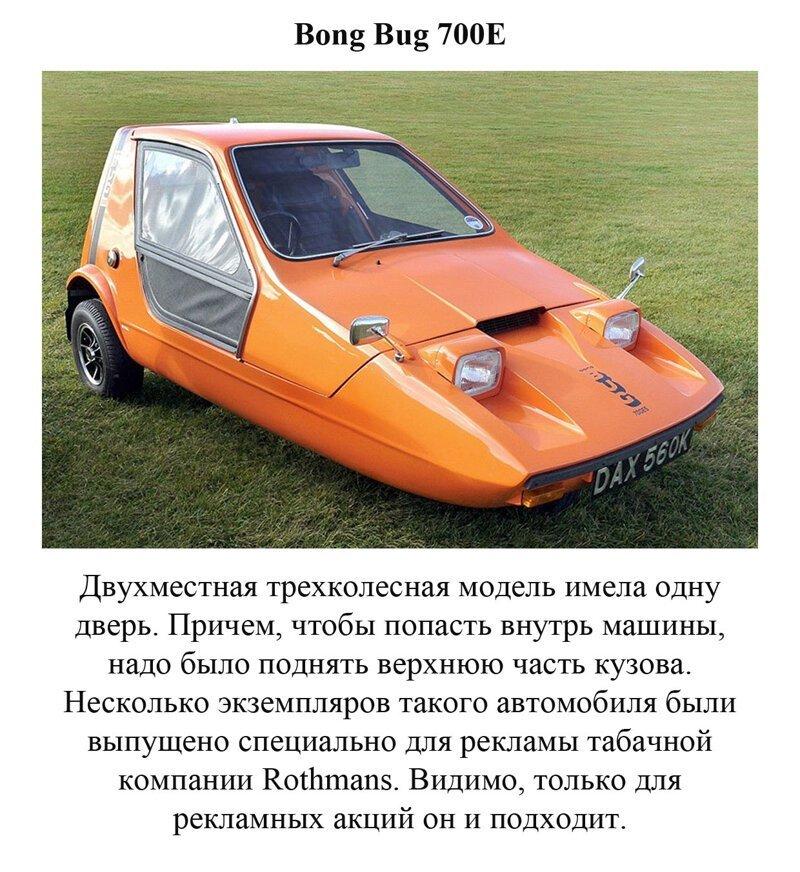 Недоразумения на колесах авто