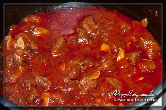 Лахчак кулинария,лагчак,мясные блюда,узбекская кухня