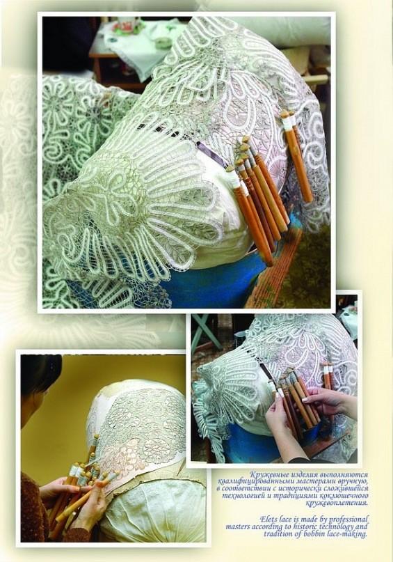 Елецкие кружева. Наша гордость! вышивка,Елецкие кружева,женские хобби,идеи для вдохновения,мастерство,рукоделие,своими руками,творчество,умелые руки