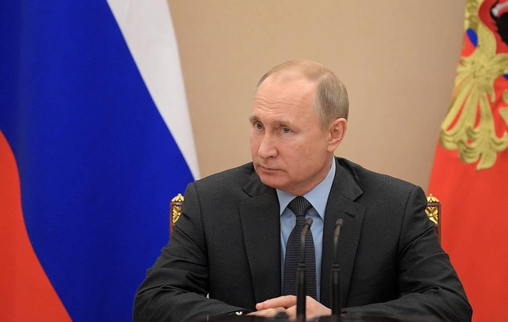 Последние новости России — сегодня 16 апреля 2019 россия